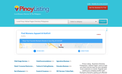 sample of directory listing
